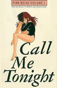 Call Me Tonight
