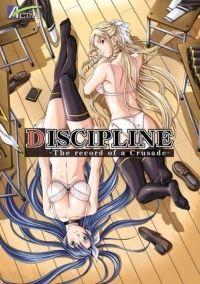 Discipline - The Hentai Academy