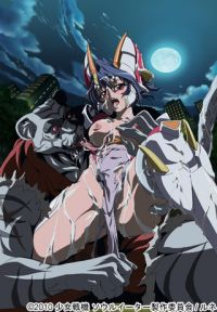 Shoujo Senki Soul Eater