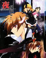Yoru ga Kuru! Square of the Moon - Episode 04