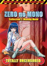 Zero no Mono - Episode 01